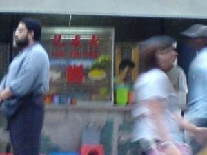 Hong Kong Style Porridge - Yummy Corner